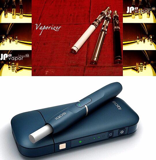 iqos 電子タバコ 比較